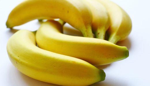 バナナ・ミルクダイエットの方法と、10の驚くべきメリットまとめ