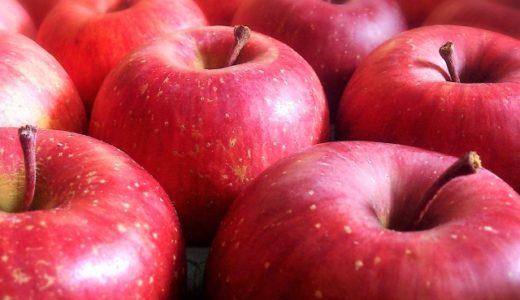 リンゴダイエットの効果とお勧めな5日間の食事プランまとめ