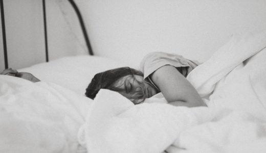 夜なかなか眠れない時にやるべき方法まとめ