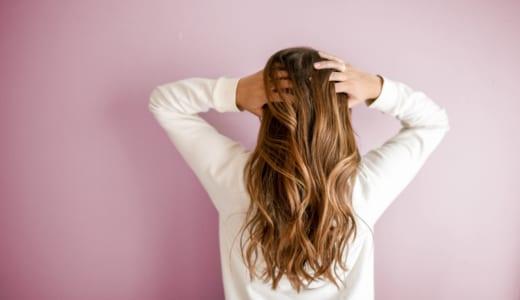 【保存版】今日から自宅でできるトリートメントの裏技|パーマ・カラーで傷んだ髪の毛も修復