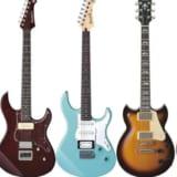 【決定版】初心者が楽器(ギター)をメルカリ等にせどり転売して毎月5万円の副業収入を稼ぐ方法